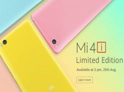 Xiaomi Mi4i Pink, Yellow and Blue Color Variants Available online ahead of Rakshabandhan!
