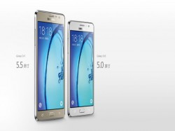 Samsung Galaxy On5 and Galaxy On7 smartphones listed on Samsung's Chinese website