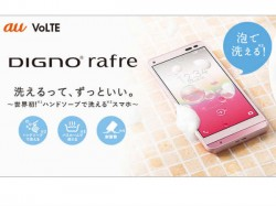 Kyocera unveils world's first phone that you can wash with soap