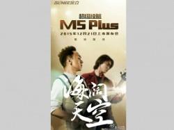 Gionee Marathon M5 Plus set to launch on December 21