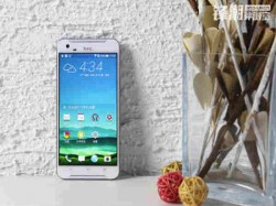 HTC One X9 leaks yet again, rumored to have a 2.2 Ghz Octa-Core and a 13MP camera