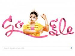 Google honours Bharatnatyam maestro Rukmini Devi with a doodle