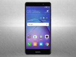 Huawei Silently Announces the Mate 9 Lite: 5 Things You Should Know