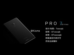 Meizu Pro 7 Might Feature Huawei's Kirin 960 Chipset: What Else to Expect?
