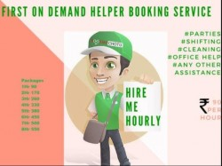 Hire People to stand in Bank-ATM Queues with Book My Chotu