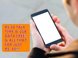 Reliance Jio Has a New Competitor! Get 1GB Data and Full Talk-time For 1 Month at Just Rs. 40