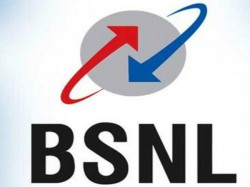 BSNL launches 'New Plan Voucher' with free voice calls for first 30 days