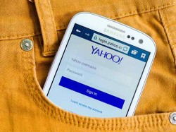 Yahoo will now be called Altaba