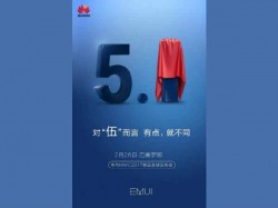 Huawei P10 and P10 Plus coming with EMUI 5.1 and Android 7.1.2 Nougat