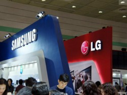 LG Display will now supply LCD panels to Samsung
