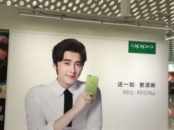 Oppo R9S to come in a new exciting color variant
