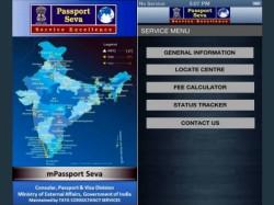 Apply for passport via mobile using the mPassport Seva app