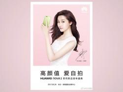Huawei Nova 2 and Nova 2 Plus leaked in fresh promo images