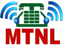 MTNL asks Govt to extend its mobile license till 2021
