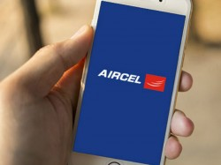 Aircel customers to get upto 20 times the recharge value