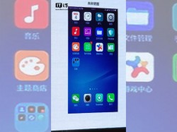 Alleged image of Oppo's full-screen smartphone UI hits the web