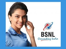 BSNL now offers services at discounted rates