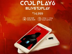 Coolpad Cool Play 6 with 6GB RAM Available at Rs 14,999: Threat to 6GB RAM smartphones