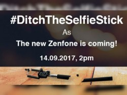 Share a video and win the upcoming Asus ZenFone for free; find out the details