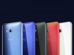 New HTC U11 Plus invite teaser confirms the phone's design