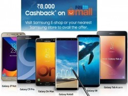 Samsung Christmas Carnival Discount offers: Get up to Rs 8,000 Paytm cashback on Galaxy phones