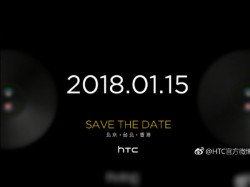 Official teaser confirms HTC U11 EYEs launch on January 15; expected features