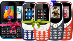 Buy One Get One: Valentine's Day combo offers on feature phones
