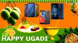 Ugadi offers 2018: Upto 35% discount on smartphones