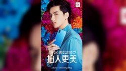 Xiaomi Mi 6X teaser poster shows Blue color chassis, dual rear cameras