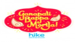 Hike launches animated stickers to celebrate Ganesh Chaturthi