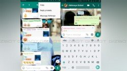 WhatsApp for Android beta gets Private Reply feature: How to use it