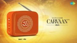Saregama unveils Carvaan Mini Bhakti digital player in India for Rs 2,490