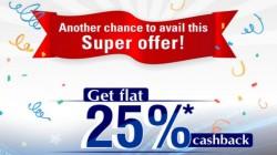 BSNL 25% cashback offer on broadband plans extended until March 31
