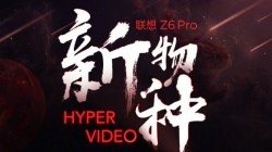Lenovo Z6 Pro with 5G support to launch on the 27th of March with HyperVideo feature