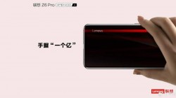Lenovo Z6 Pro latest video leak confirms quad-camera setup with waterdrop notch display