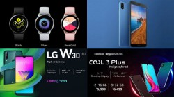 Week 26, 2019 Launch Roundup – LG W30 Pro, LG W10, Galaxy Fit And More