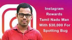 Instagram Rewards Tamil Nadu Man With $30,000 For Spotting Bug
