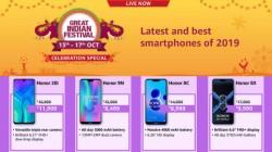 Amazon Great Indian Diwali Sale Offers: Honor Smartphones On Discount