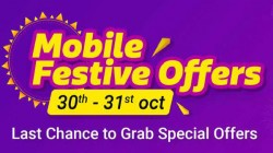 Flipkart Mobile Festival Offers (Oct 30th & 31st): Galaxy A20s, Lenovo A6 Note, Nokia 7.2 And More