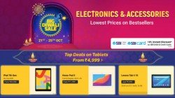 Flipkart Diwali Sale: Discounts Available On Best Tablets