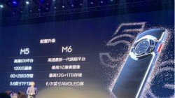 Titanium M6 5G To Be World's First Qualcomm Snapdragon 865 SoC-Powered Smartphone
