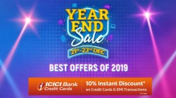 Flipkart Year End Sale On Samsung Smartphones