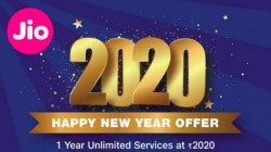 Reliance Jio '2020 Happy New Year Offer' Bundles 1.5GB Data And Other Benefits