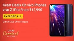 Flipkart Vivo Carnival: Discounts And Offers On Vivo Smartphones