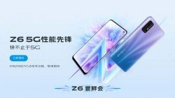Vivo Z6 5G Landing Page Reveals Official Launch Date, Design, And Specs