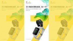 Amazfit BIP Lite 1S Smartwatch Launching On April 30: What To Expect?