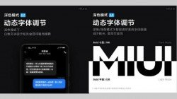 Xiaomi Teases Enhanced Dark Mode On MIUI 12 Launching On April 27