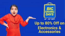 Flipkart Big Saving Days: Get Up To 80% Off On Electronics And Accessories