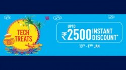 Reliance Digital Pongal And Sankranti Festival Sale: Best Deals and Offers On Electronics Gadgets And More