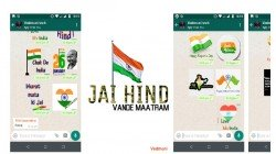 WhatsApp Stickers For Republic Day: How To Send WhatsApp Stickers On Android, iOS